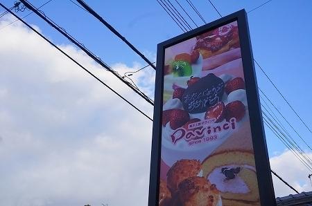 $大阪スイーツレポーターちひろのおいしいスイーツランキング-西宮市スイーツカフェ ダヴィンチ