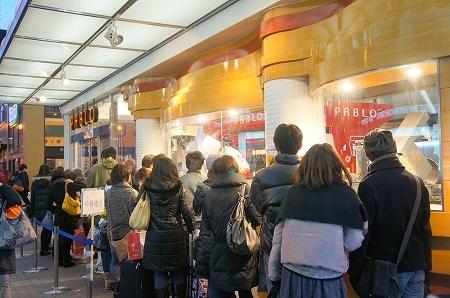 $大阪スイーツレポーターちひろの辛口スイーツランキング-焼きたてチーズタルト専門店 パブロ