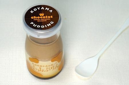 小山ぷりんチョコレート