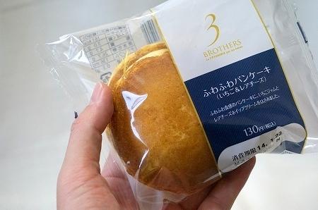 ファミリーマート ふわふわパンケーキ