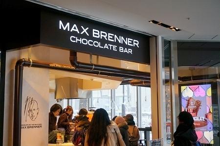 表参道 チョコレート マックスブレナー