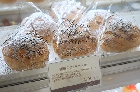 グランフルーヴ 朝焼きクッキーシュー