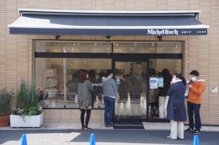 $大阪スイーツレポーターちひろのおいしいスイーツランキング-夙川スイーツ ミッシェルバッハ