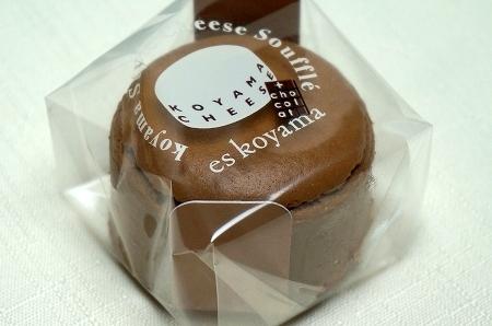 小山チーズ ショコラ