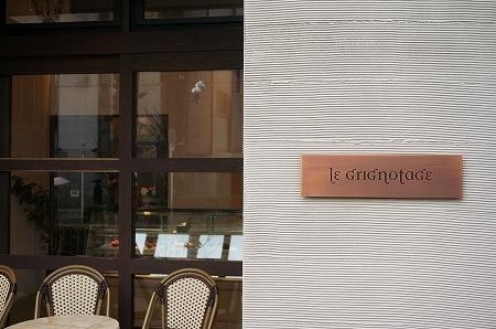 ルグリニョタージュ スイーツカフェ