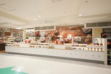 阪神梅田本店 グラノーラ専門店