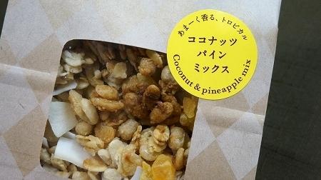 阪神梅田本店×カルビーコラボ グラノーヤ