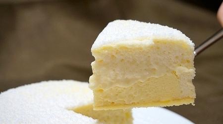 富良野 フラノデリス とろけるチーズケーキ