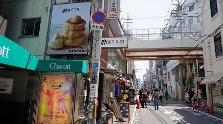 心斎橋GRAM プレミアムパンケーキ