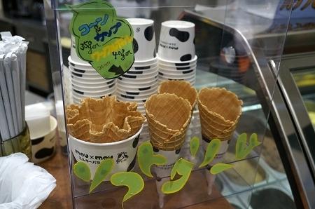 デリシャスファクトリー ソフトクリーム