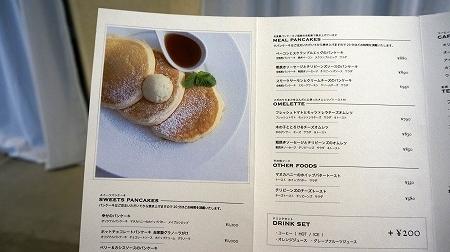 ニノバールカフェ 幸せパンケーキ