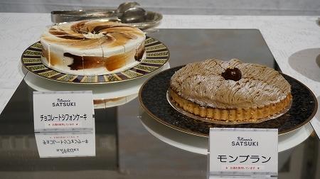 ホテルニューオオタニ大阪 スイーツビュッフェ