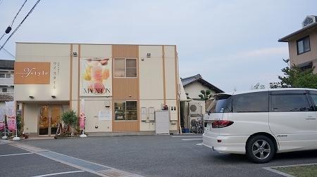 大阪府箕面市スイーツ ワイスタイル
