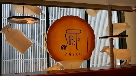 パブロカフェ 難波道頓堀店