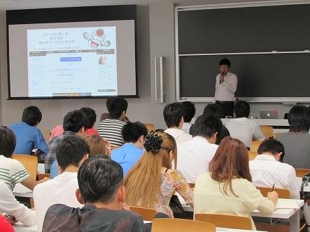 阪南大学でブログブランデングセミナー