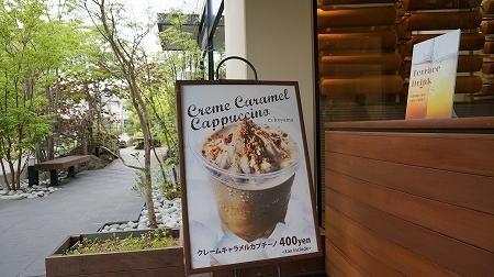 エスコヤマ マンゴーソフトクリーム