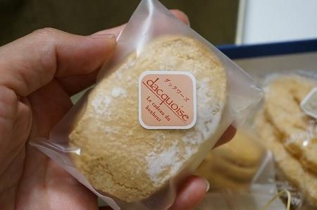 パティスリーK 焼き菓子セット