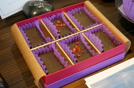 美チョコレート らうらう