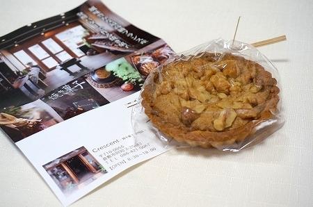 岡山県倉敷市 焼き菓子専門店Crescent