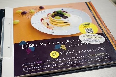 ブラザーズカフェ 梅田 フルーツパンケーキ