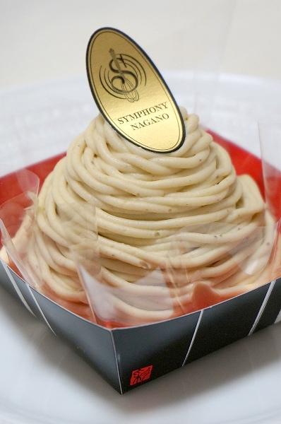 シンフォニーナガノ モンブラン