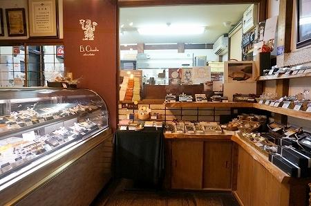 チョコレート専門店 エクチュア チョコレートパフェ