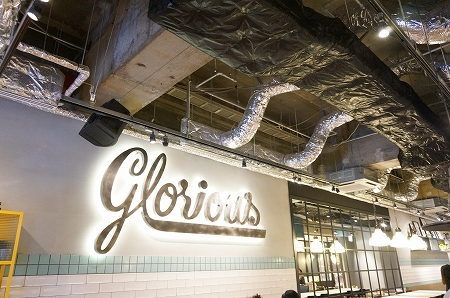 DIESEL Glorios Chain Cafe(グロリアス チェーン カフェ)