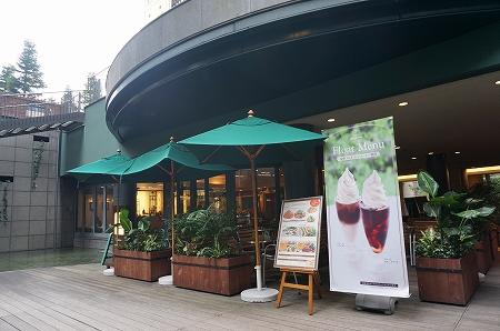 大阪ガーデンシティ カフェラミル