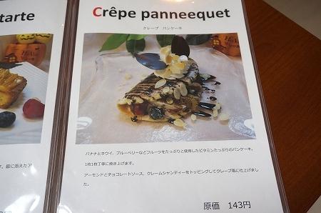 大阪調理製菓専門学校カフェスイーツイベント