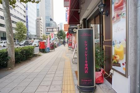 シフォンケーキ専門店「シンフォニーシフォン堂島店」
