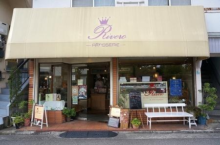 リベロ洋菓子店(石刎町3-14)