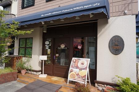 ベルサ洋菓子工房(中屋町9-1)