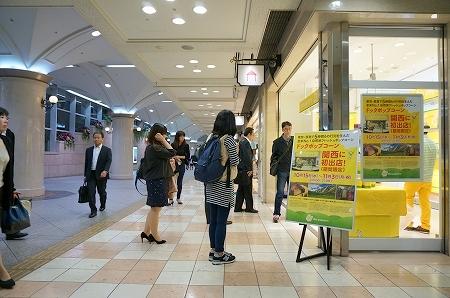 ディアモール大阪 ドッグポップコーン