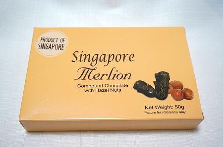 シンガポールのおみやげチョコレート