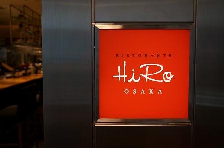 リストランテヒロ大阪