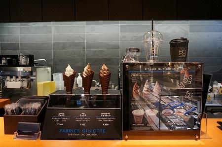 あべのハルカス ファブリスジロット チョコレートソフトクリーム