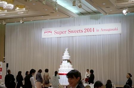 スーパースイーツ2014イン尼崎