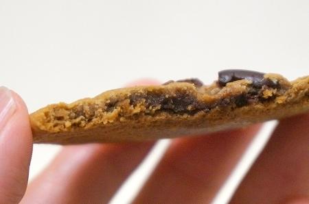 ダリケー クッキー(はんなりカカオ)