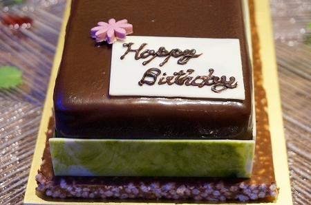 セイイチロウニシゾノ バースデーケーキ