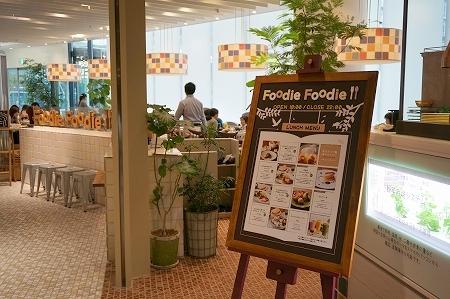 グランフロント大阪 フーディーフーディー