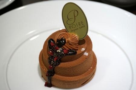 帝塚山ポアール チョコレートケーキ