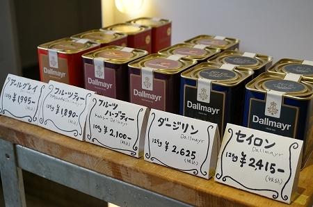 阿波座 ニノーバルカフェ 紅茶
