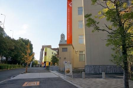 阿波座 ニノーバルカフェ