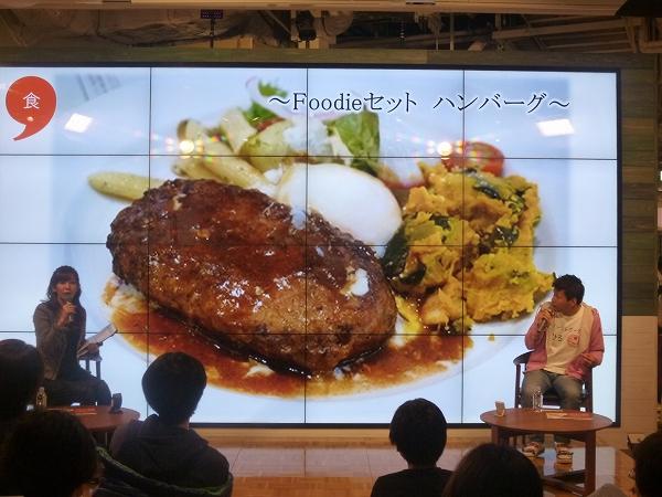 グランフロント大阪でトークショーを開催