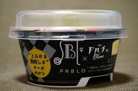 パブロアイスクリームチーズタルト