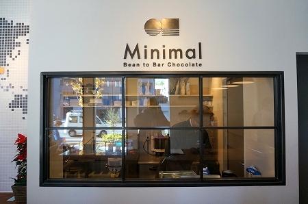 チョコレート専門店 ミニマル