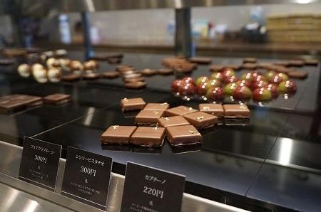 サロンドロワイヤル京都 チョコレート