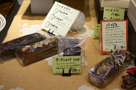 土佐堀パン・スイーツ ラ・フルネ