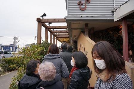 エスコヤマツアー(ショコラセミナー)