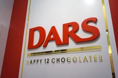 期間限定 DARS チョコレート